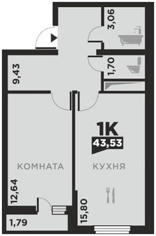 """планировка квартиры в ЖК """"На Красных Партизан 2"""""""